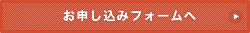 建築施工管理 広島エリア